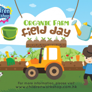 Organic Farm Field Day